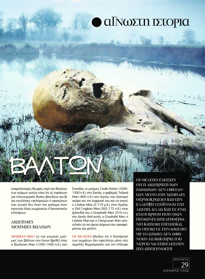 16vatican-page-28