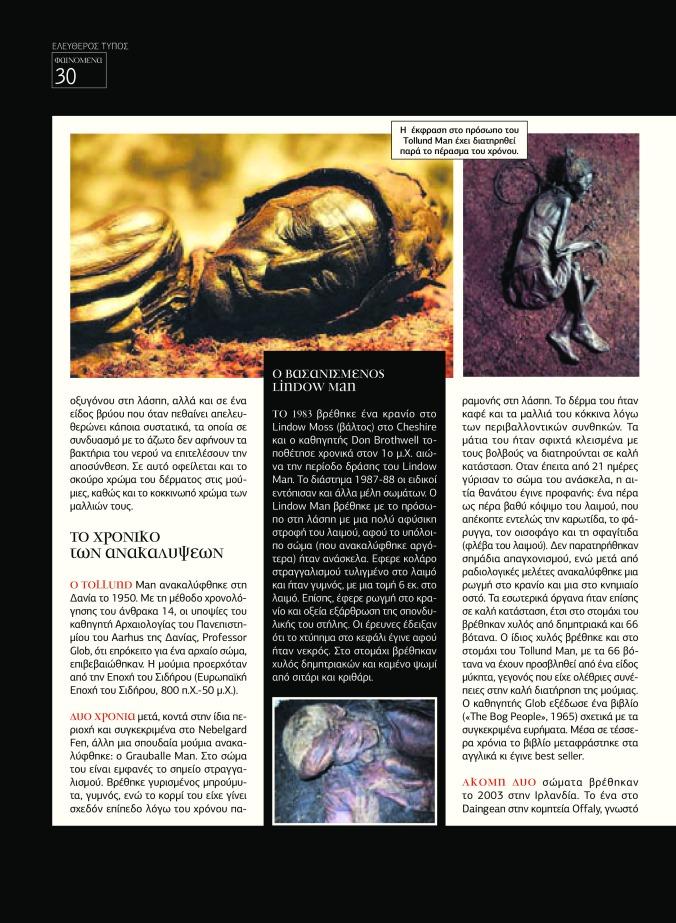 16vatican-page-29