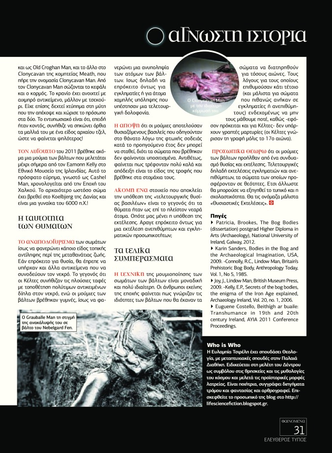 16vatican-page-30