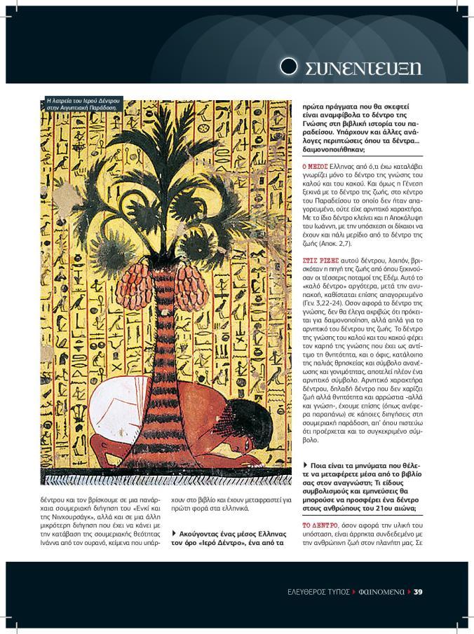 FAI_39-page-001